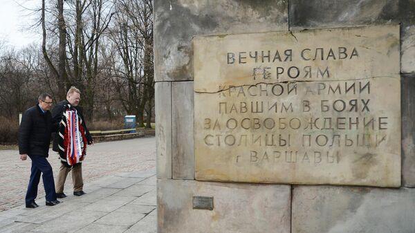 Возложение венка к памятнику Благодарности Красной армии в Варшаве