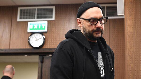 Режиссер Кирилл Серебренников перед заседанием в Мещанском суде Москвы