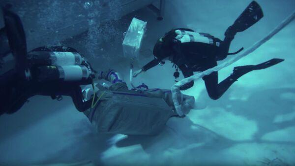 Кадр из фильма Проксима