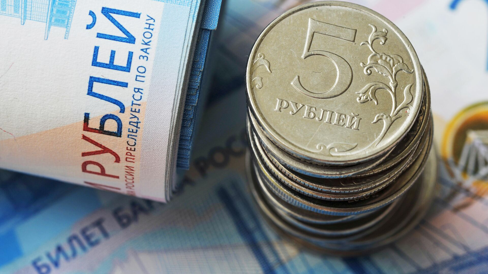 Банкноты номиналом 2000 рублей и монеты номиналом 5 рублей - РИА Новости, 1920, 27.07.2021