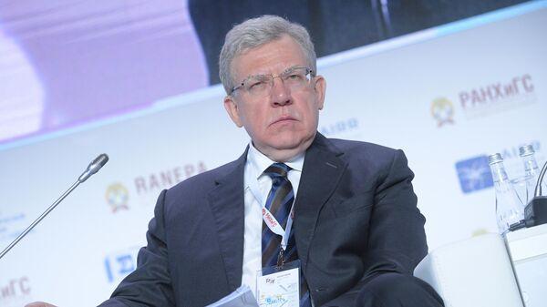 Председатель Счётной палаты РФ Алексей Кудрин на XI Гайдаровском форуме