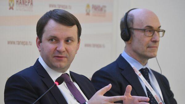 Министр экономического развития РФ Максим Орешкин на XI Гайдаровском форуме