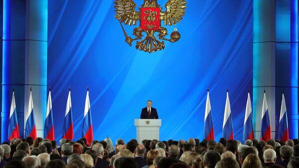 Президент России Владимир Путин выступает с ежегодным посланием Федеральному собранию