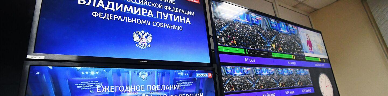 Трансляция ежегодного послания президента РФ Владимира Путина Федеральному Собранию