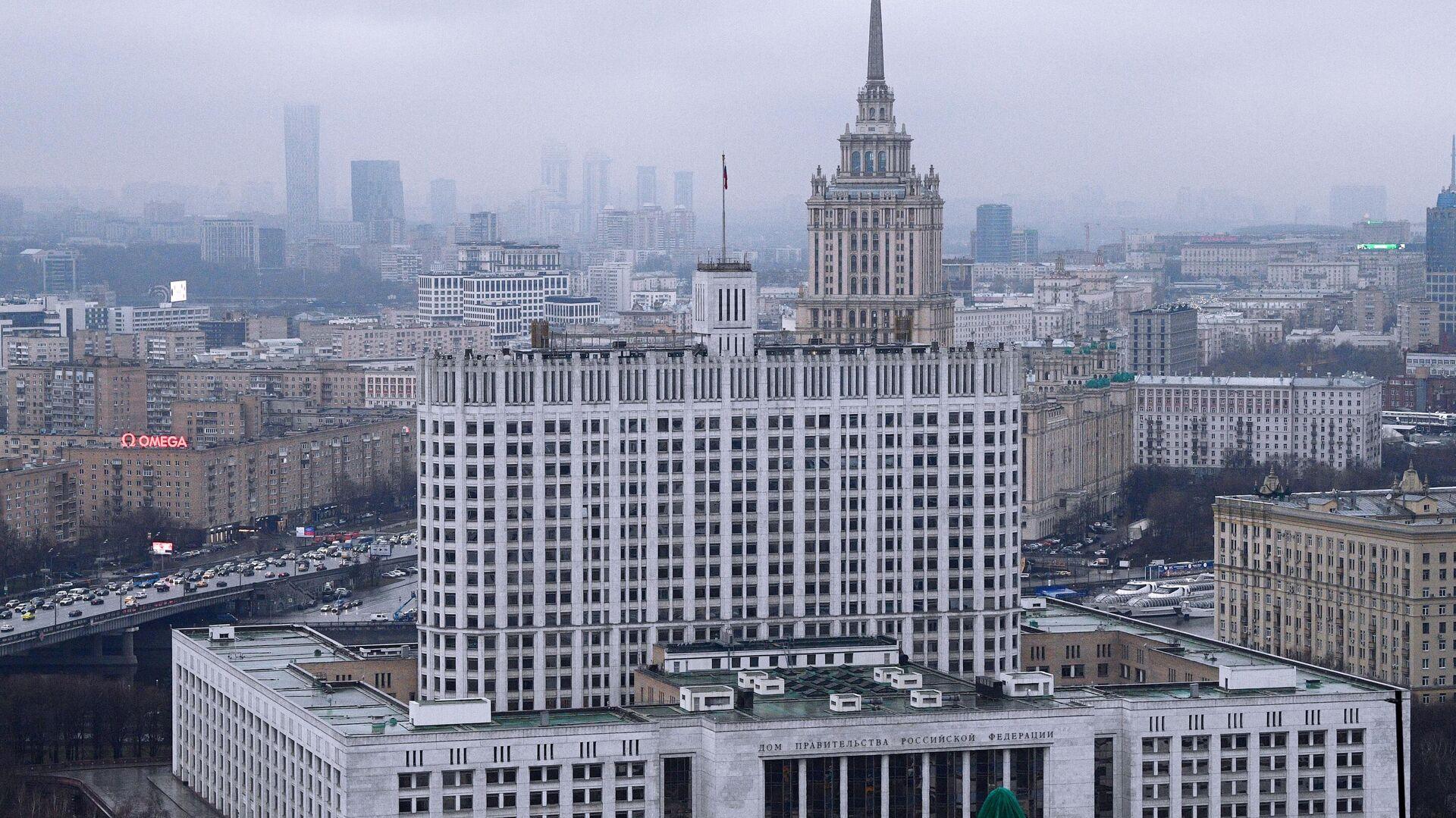 Здание правительства РФ  - РИА Новости, 1920, 21.04.2021