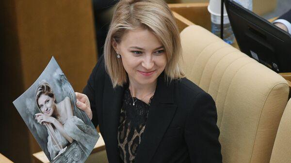 Заместитель председателя комитета Государственной Думы РФ по международным делам Наталья Поклонская