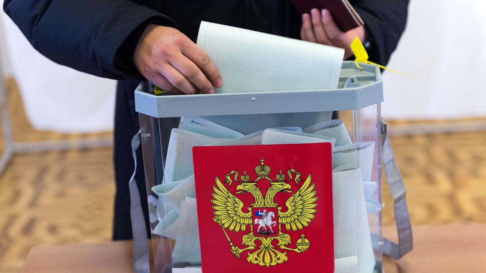 Голосование на выборах - РИА Новости, 1920, 02.09.2020