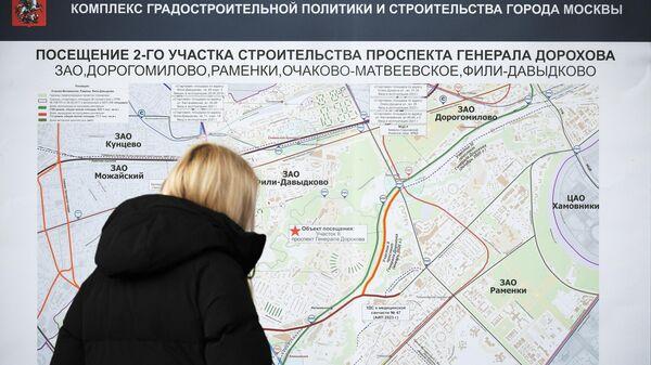 Открытие движения по южному дублеру Кутузовского проспекта