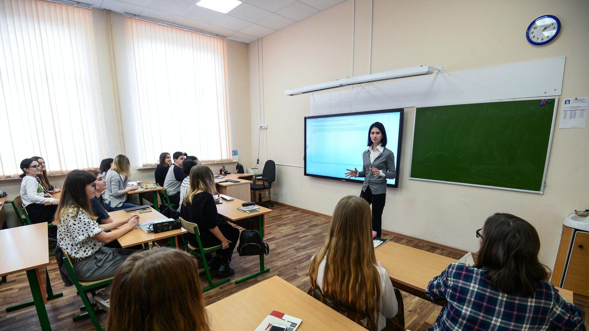Урок в школе - РИА Новости, 1920, 23.09.2020