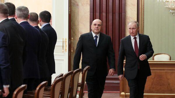 Президент РФ Владимир Путин и председатель правительства РФ Михаил Мишустин перед началом встречи с членами правительства РФ