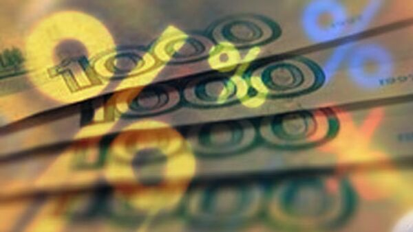 РИА Новости выбрало главные события недели в экономике