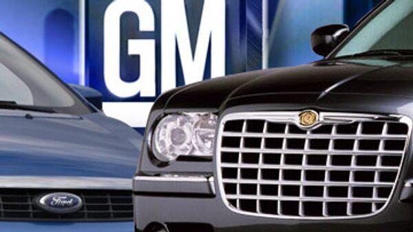 Верховный суд США заморозил продажу Chrysler концерну FIAT