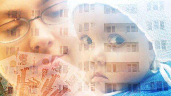 Программа по использованию материнского капитала на выплату ипотечного кредита заработала в различных регионах России, заявил помощник президента РФ Аркадий Дворкович