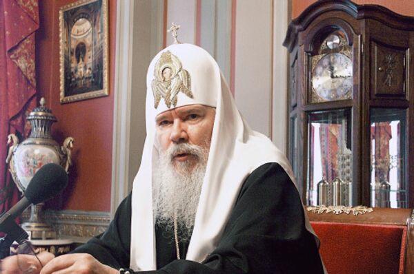 Патриарх Алексий II. Архивное фото