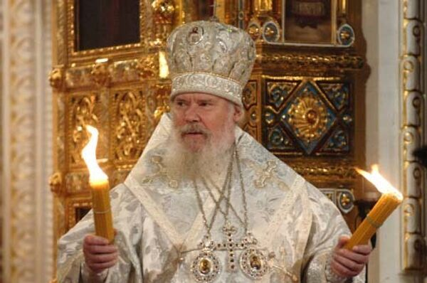 Патриарх Московский и всея Руси Алексий II. Архив
