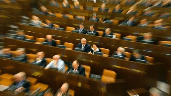 Российские парламентарии