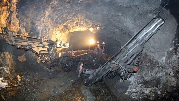Рудник. Архив