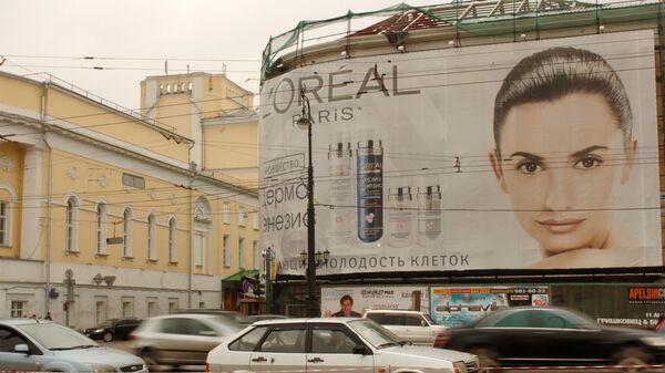 Реклама в центре Москвы