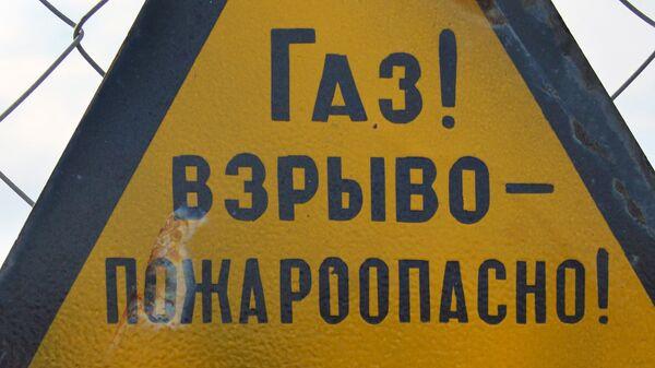 Украина обсуждает евроремонт ГТС без России