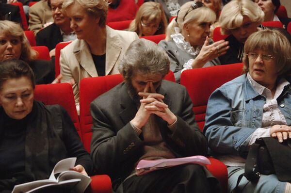 В Доме кино собралось около 450 членов Союза из Москвы и Московской области