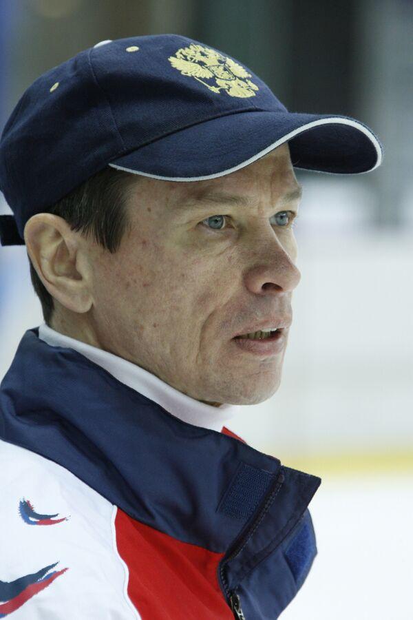 Главный тренер сборной России по хоккею Вячеслав Быков