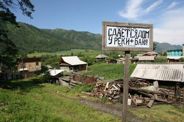 Путин поручил МЭР и ФАС разобраться с завышением цен на аренду земли