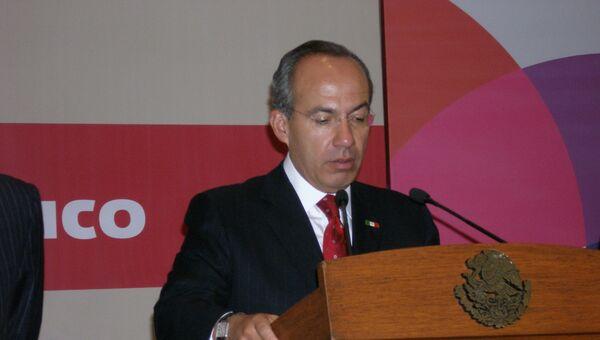 Президент Мексики Фелипе Кальдерон. Архив.