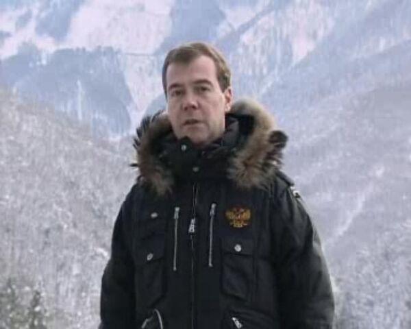 Медведев в видеоблоге: россиянам нужно учиться отдыхать