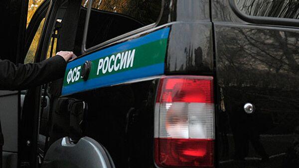 Машина ФСБ РФ