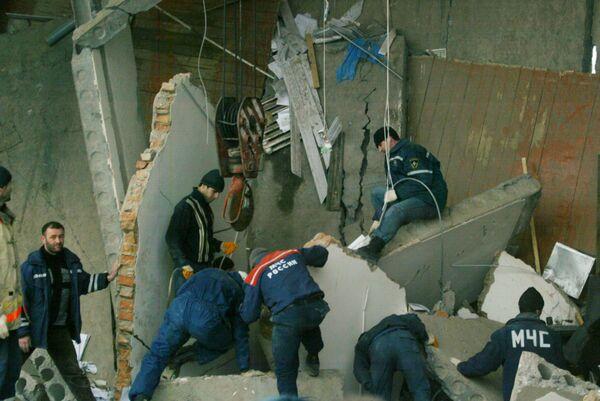 Взрыв в Центральном округе города Назрани