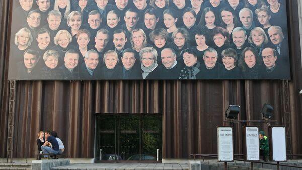 Московский театр «Современник»