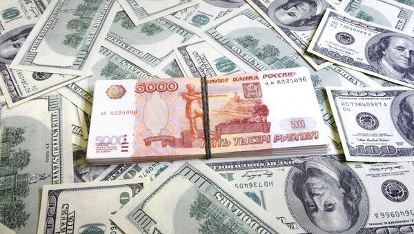 Рублит и доллары