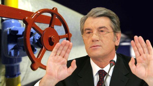 Виктор Ющенко, газ