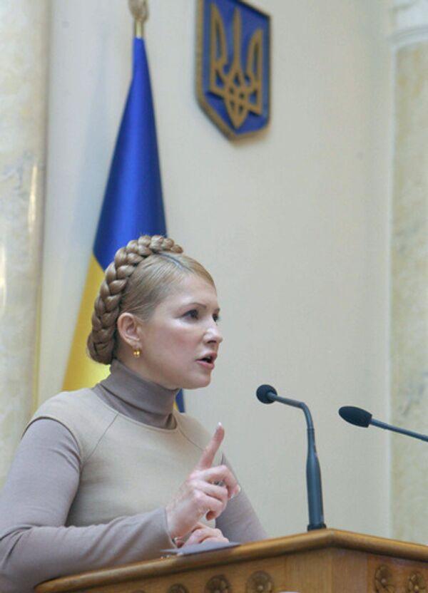 Тимошенко сравнила своих оппонентов с сомалийскими пиратами