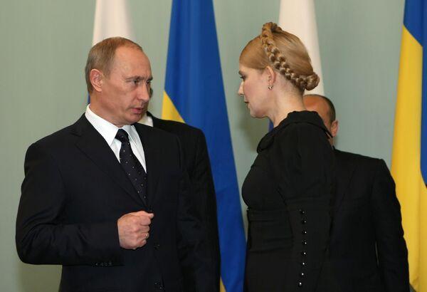 Премьер-министр Украины Тимошенко пригласила Россию в качестве одного из главных партнеров участвовать в модернизации и реконструкции газотранспортной системы Украины