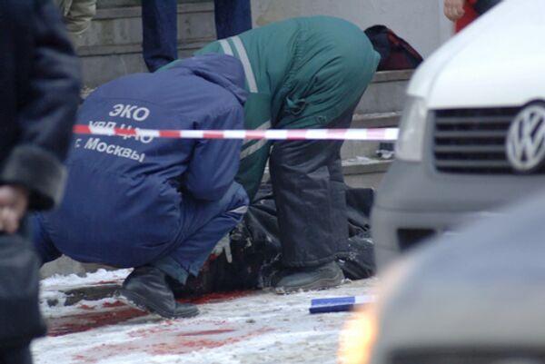 На месте убийства адвоката в центре Москвы. Улица Пречистенка
