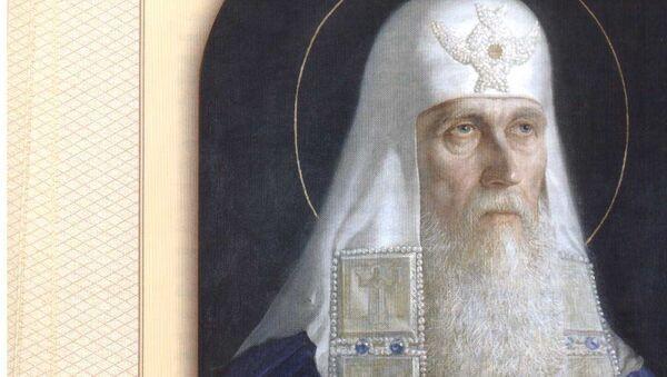 Патриарх Гермоген (1606-1612)
