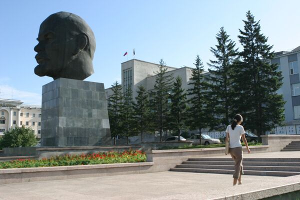 г. Улан-Удэ - столица Бурятии