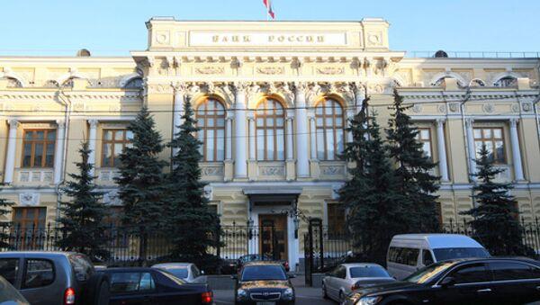 ЦБ РФ скорректирует доклад о денежно-кредитной политике в 2009 году