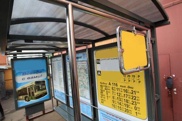 Мосгордума рассмотрит законопроект о запрете торговли у остановок общественного транспорта