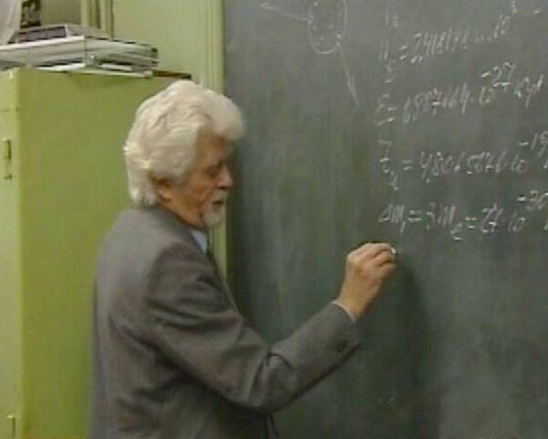 Российский ученый представил опровержение теории Эйнштейна