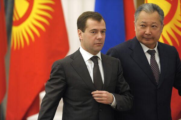 Президент России Дмитрий Медведев провел переговоры с президентом Киргизии Курманбеком Бакиевым