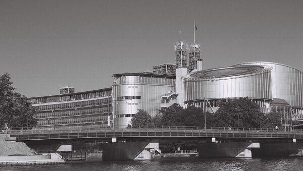 Европейский суд по правам человека (ЕСПЧ) в Страсбурге