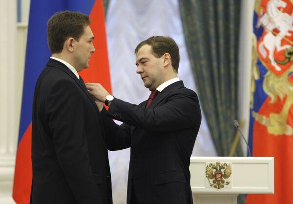 Вручение премий президента Российской Федерации в области науки и инноваций для молодых ученых за 2008 год