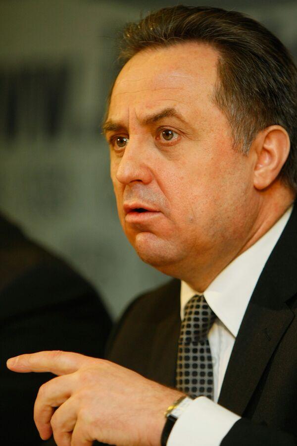 Министр спорта, туризма и молодежной политики РФ Виталий Мутко