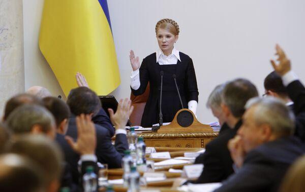 Заседание кабинета министров Украины. Архив