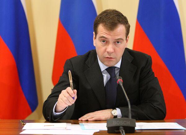 Президент России, опираясь на мнение экспертов, сформировал кадровый резерв страны из лучших управленцев