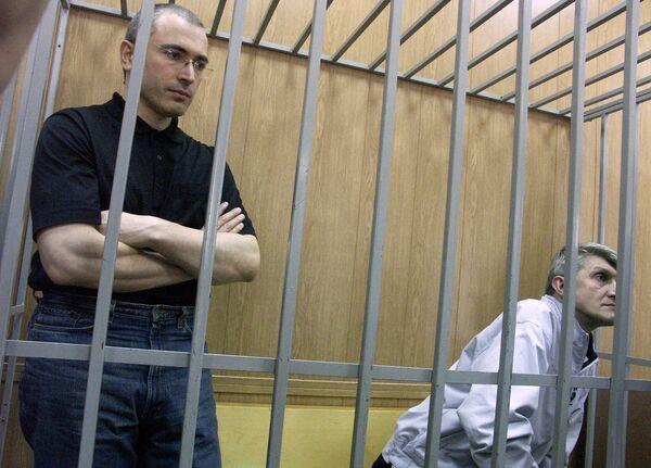 Порядок проведения процесса над Ходорковским и Лебедевым определит суд