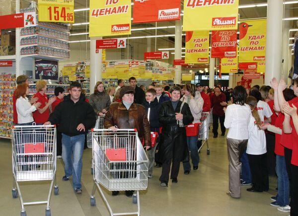 Покупатели в новом торговом центре Ашан