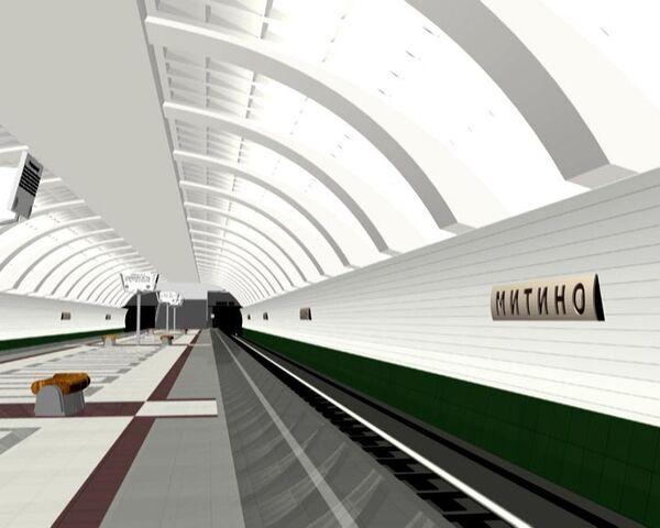 Станция метро Митино откроется на год раньше запланированного